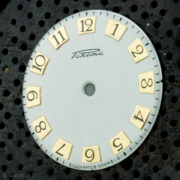 Esfera de reloje ruso Raketa, Paketa Sekonda restaurado por Danafi