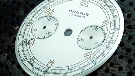 Orator-restauracion-esfera-reloj-17-rubis-por-danafi_barcelona_04